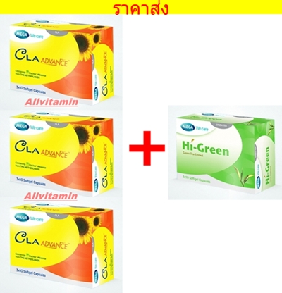 Mega we care CLA ADVANCE - 3 * 30 เม็ด free hi-green 30t