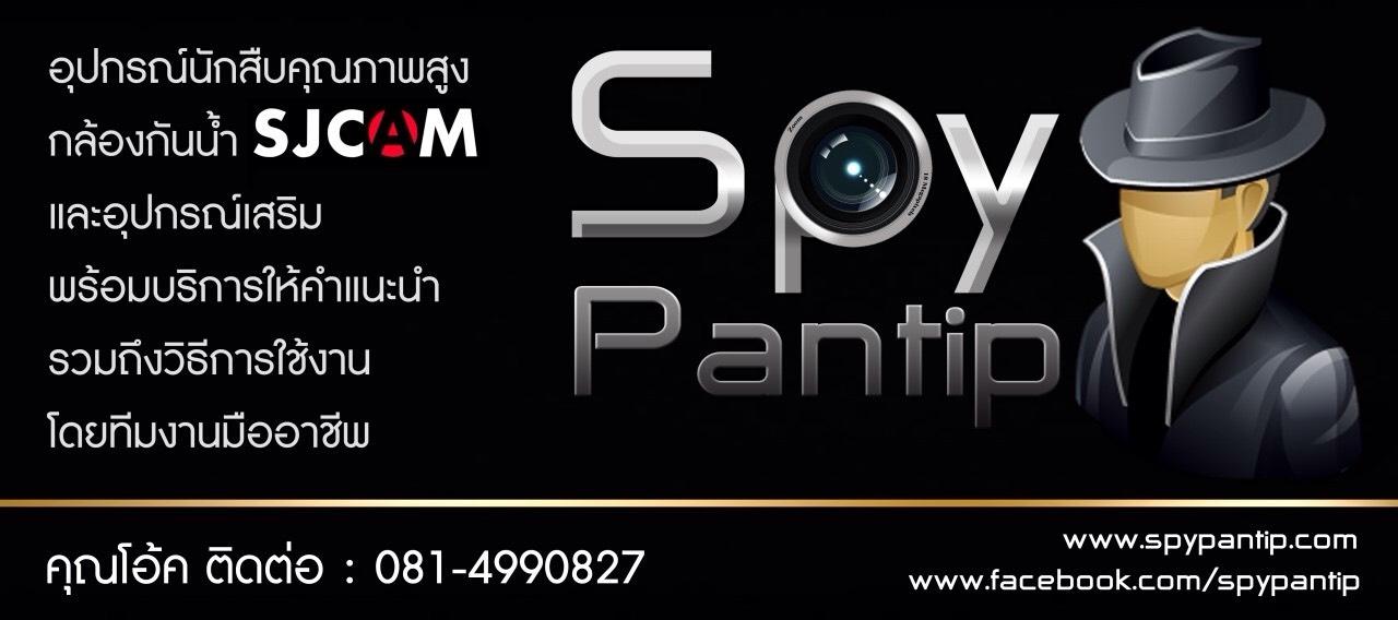 SPY PANTIP