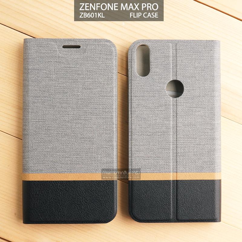 เคส Zenfone Max Pro (M1) เคสฝาพับหนัง PVC มีช่องใส่บัตร สีเทา
