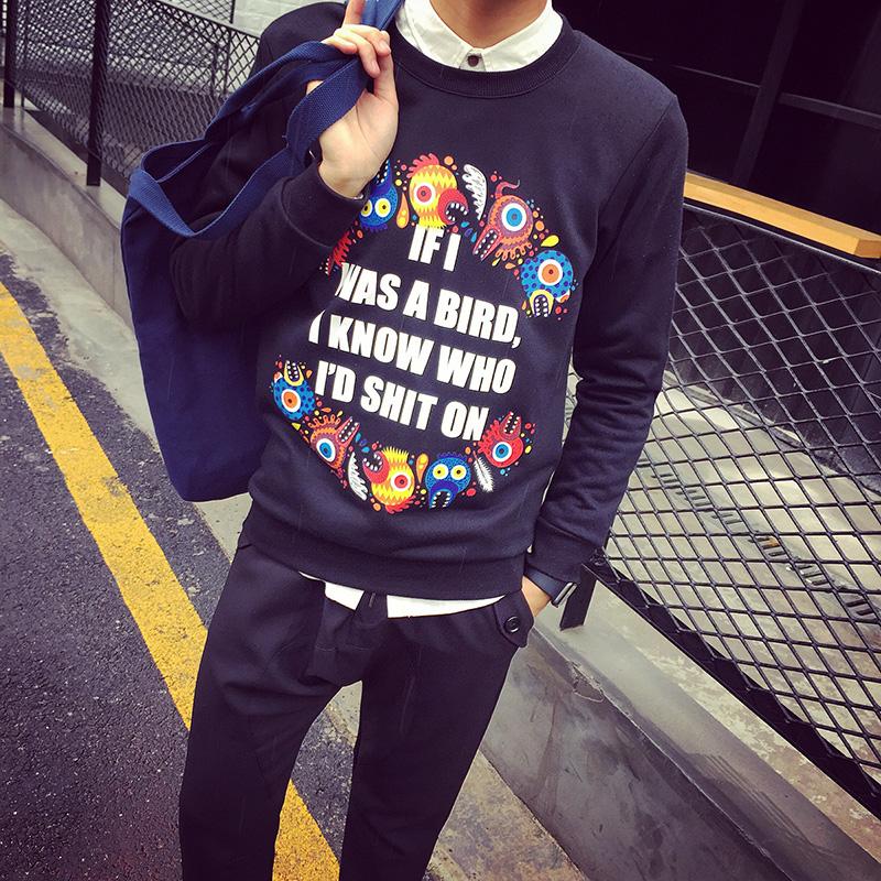 เสื้อ sweater