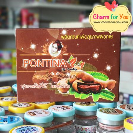 สบู่ลดขนพรทิน่า Pontina By Pontip Hair Removal Plus รับตัวแทนจำหน่าย ขายเครื่องสำอาง อาหารเสริม ครีม ราคาถูก ปลีก-ส่ง