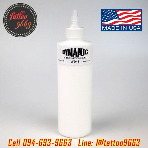 [DYNAMIC USA] หมึกสักไดนามิค หมึกสักลาย สีสักลายสีขาว อเมริกาแท้ ขนาด 8 ออนซ์ TATTOO INK (WHITE - 8OZ/245ML)