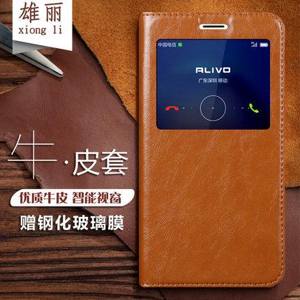 (พรีออเดอร์) เคส Huawei/GR5 (2017)-Flip case หนังแบบมีช่อง