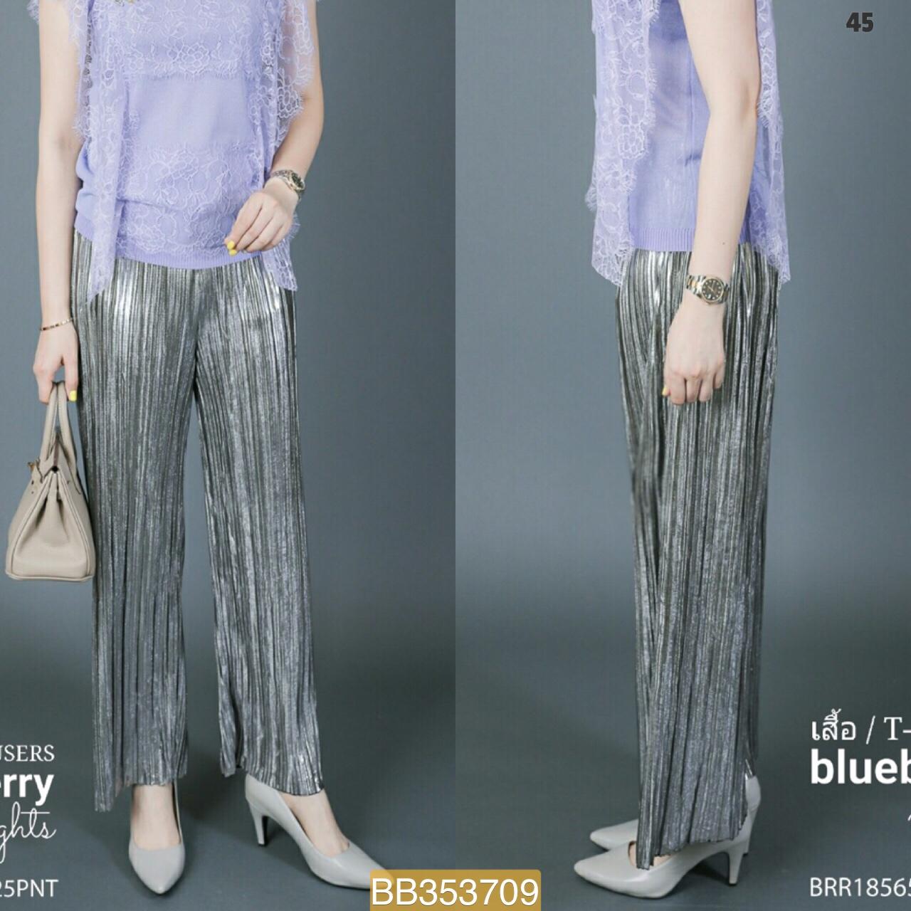 """BB3709 *สีเงิน* รอบเอว 28-40"""" กางเกงขายาวอัดพลีทส์สีเมทัลลิค"""