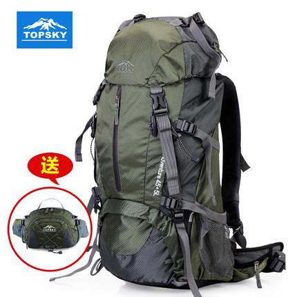 กระเป๋าเป้สะพายหลังสารพัดประโยชน์ สวย ทน เท่ห์ คุณภาพชั้นนำเป็นที่ยอมรับระดับสากล Topsky outdoor mountaineering bag shoulder men and women versatile high-capacity waterproof travel backpack 40 l 50L60L