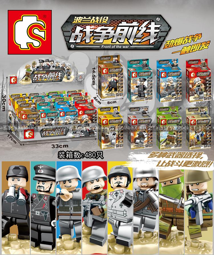 เลโก้จีน Sembo.12572-12579 ชุด Front of the War