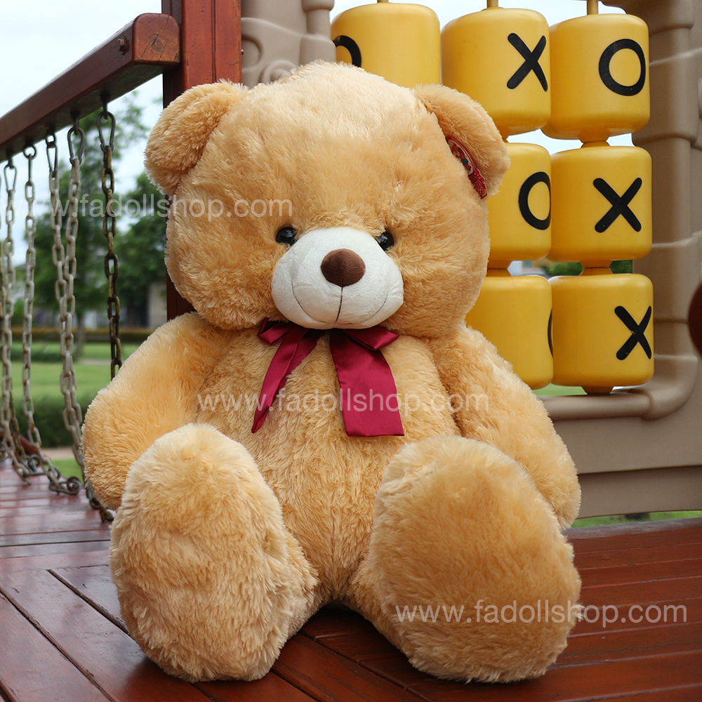 ตุ๊กตาหมีไจแอนท์ Light brown 42 นิ้ว