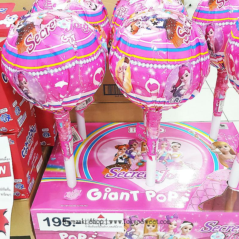 พร้อมส่ง ** Giant Pop Secret Jouju อมยิ้มรสผลไม้ มาในแพ็คเกจรูปตุ๊กตาสีชมพู อันใหญ่ยักษ์ ใหญ่กว่าหัวคน บรรจุ 160 กรัม 1 ชิ้น