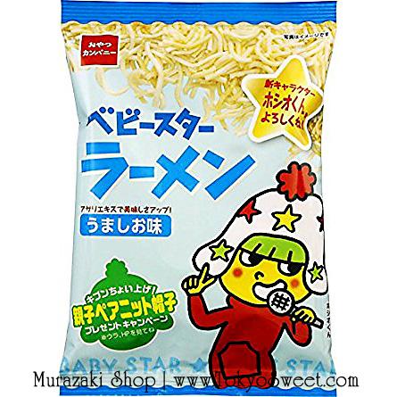 Baby Star Ramen mini Umashio Salt มาม่าเส้นมินิ รสเกลือ กรุบกรอบ เค็มนิดๆ มันๆ เคี้ยวเพลิน 1 ถุงบรรจุ 21 กรัม