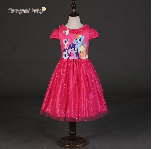 Pre-order ชุดเอลซ่า/ Size 120 / Hot Pink