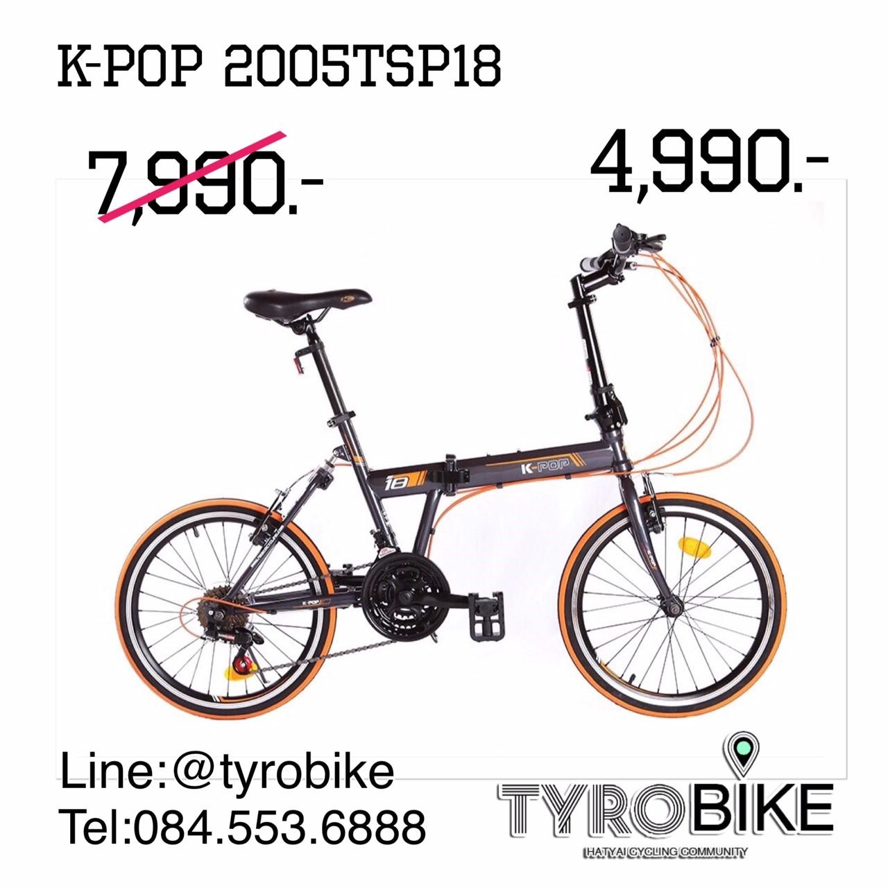 KP-2005TSP18