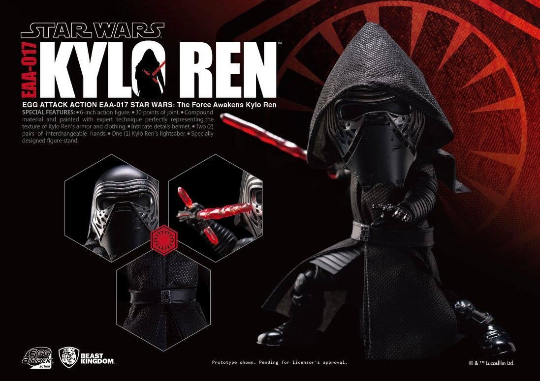 Egg Attack EAA-017 Star Wars: Kylo Ren