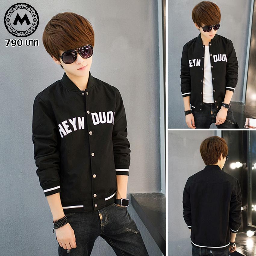 เสื้อแจ๊คเก็ต J075 สีดำ [สินค้าไต้หวันนำเข้า-พร้อมส่ง]