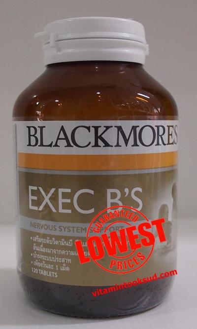 Blackmores EXEC B's 120 เม็ด แบลคมอร์ส เอ็กเซค บีส์ ถูกสุด ส่งฟรี