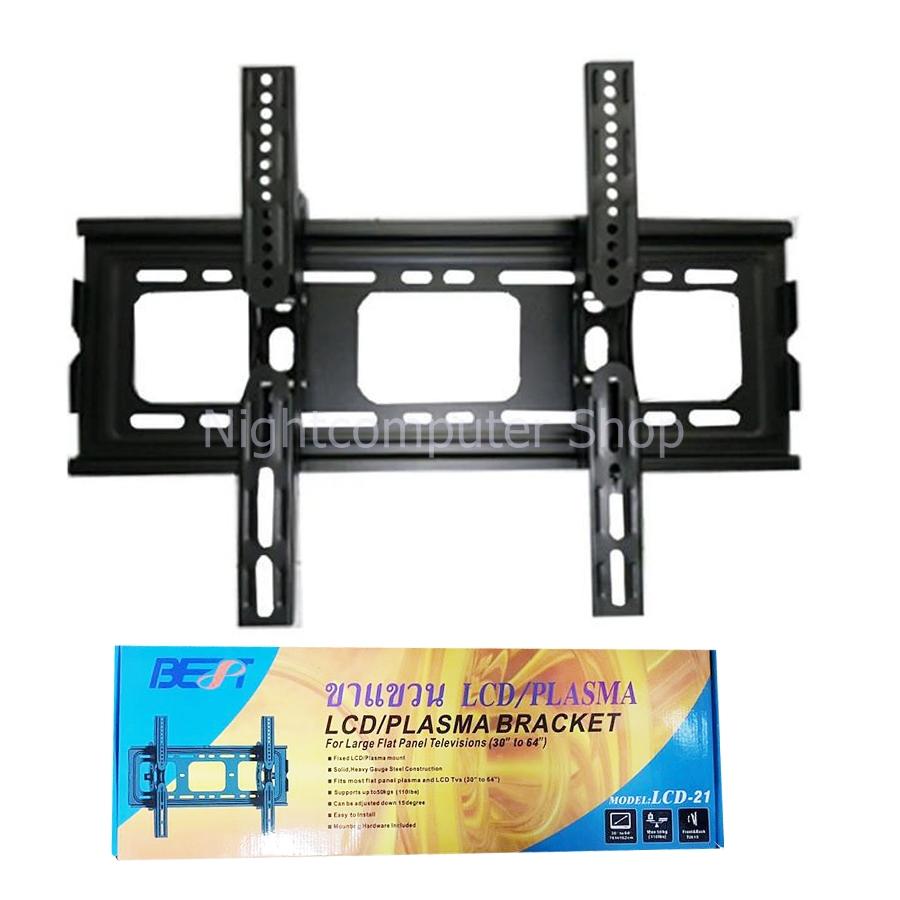 รายละเอียดสินค้า รายละเอียดของสินค้า BEST ขาแขวนทีวี LCD/LED/PLAMA/BRACKET ขนาด 30-64 นิ้ว รุ่น LCD-21 ปรับก้มได้-5-+15(Black)