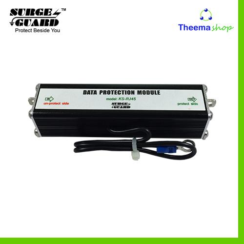Data Protection Module, Model: KS-RJ45