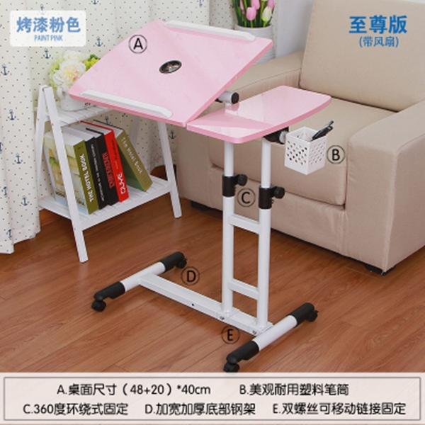 Pre-order โต๊ะทำงาน โต๊ะวางคอมพิวเตอร์ โต๊ะวางแล็ปท้อป ขาคู่ แบบมัลติฟังก์ชั่น ปรับระดับได มีล้อเลื่อน แผ่นท้อปเจาะช่องสอดสายไฟ สีชมพู
