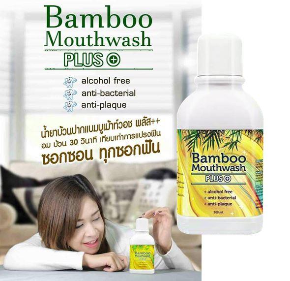 ผลการค้นหารูปภาพสำหรับ Bamboo mouthwash Plus น้ำยาบ้วนปาก แบมบูเม้าท์วอช พลัส หมดปัญหากลิ่นปาก คราบพลัค หินปูน