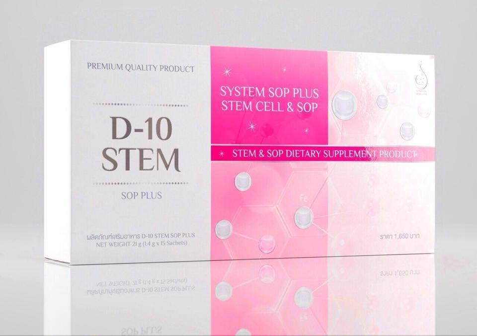 D-10 Stem SOP Plus ดี เทน สเต็ม เอส โอ พี พลัส สเต็มเซลล์ สกัดจากแอปเปิ้ล และปลาแซลมอน