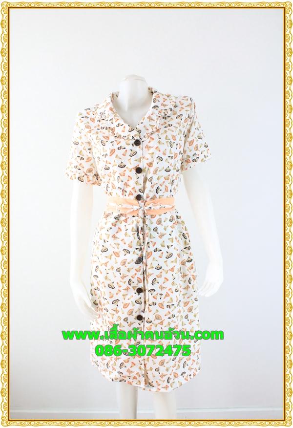 2964ชุดทํางาน เสื้อผ้าคนอ้วนลายดินสอหลากสีปกเทเลอร์ใหญ่เดินระบายตามขอบปกเสื้อ ทรงสุภาพเรียบร้อยมีโบส้มเบรคลายคาดเอวพร้อมซับใน