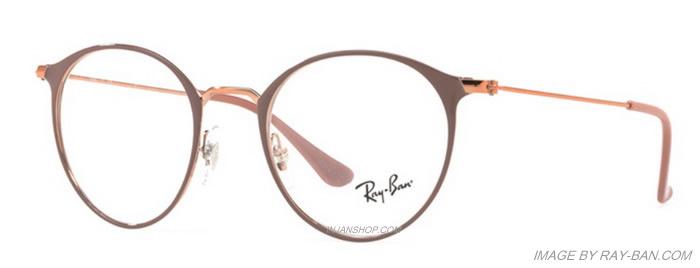 RayBan RX6378F 2973