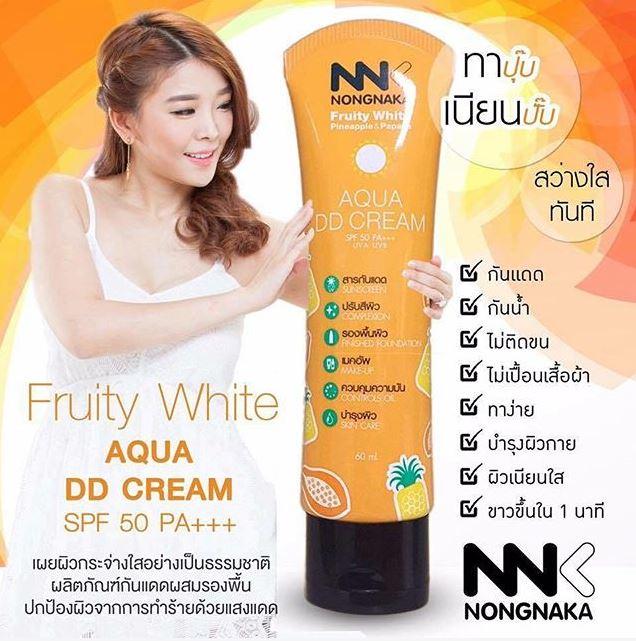 NNK Fruity White Aqua DD Cream SPF50 PA+ ดีดีครีมน้องนะคะ กันน้ำ กันเหงื่อ 100% ครีมกันแดดผสมรองพื้นเผยผิวกระจ่างใสอย่างเป็นธรรมชาติ ทาปุ๊ปเนียนปั๊บ สว่างใสทันที