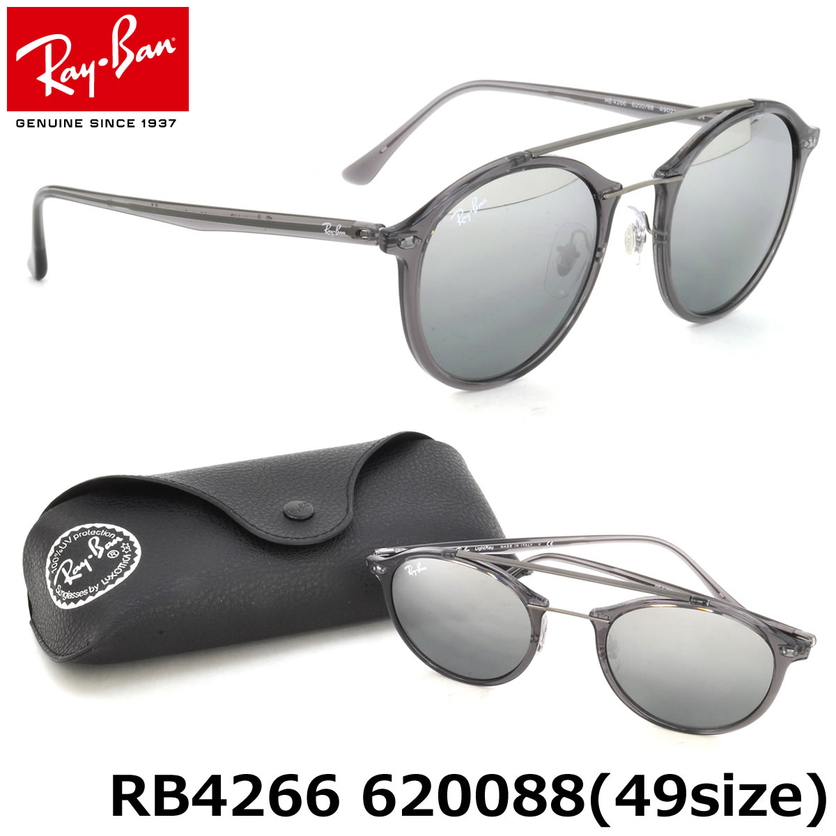 3da857cc6e แว่นกันแดด RayBan Tech RB4266 620088 size 49mm กรอบพลาสติคสีเทา  เลนส์ปรอทเทาไล่เฉด