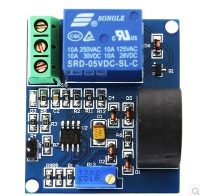 โมดูลป้องกันกระแสเกิน 5A Over-Current Detection Sensor Module AC Current Detector with 5V Relay