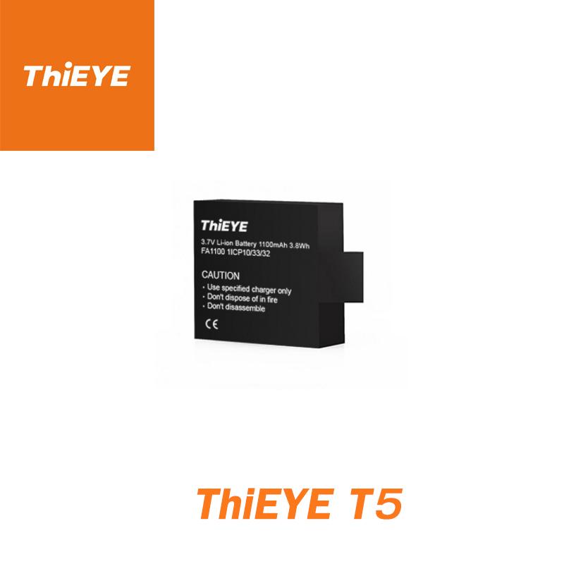 Battery T5