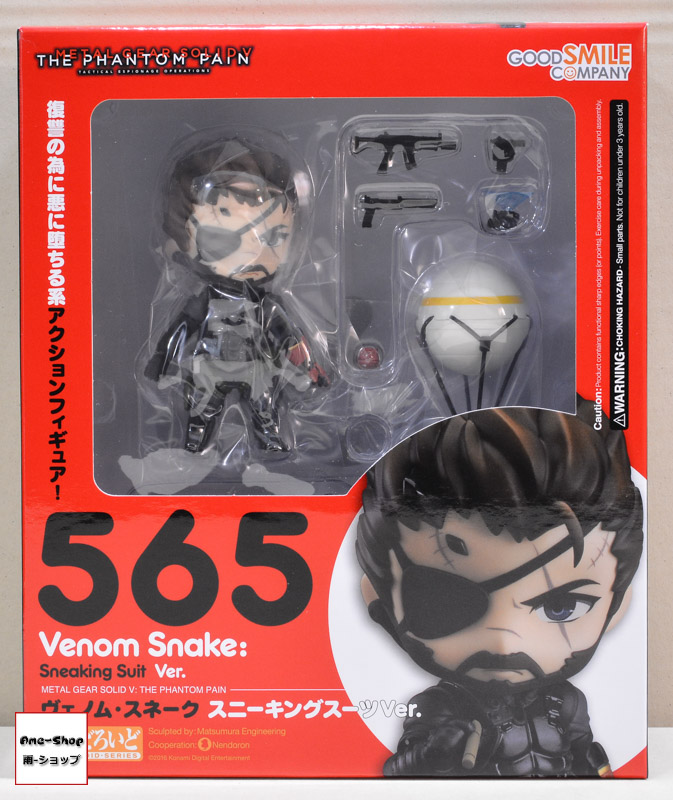 Nendoroid - Metal Gear Solid V: The Phantom Pain: Venom Snake Sneaking Suit Ver. (In-stock)