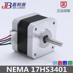 Stepper Motor สเต็ปมอเตอร์ 12V 0.3N.m 1.3A