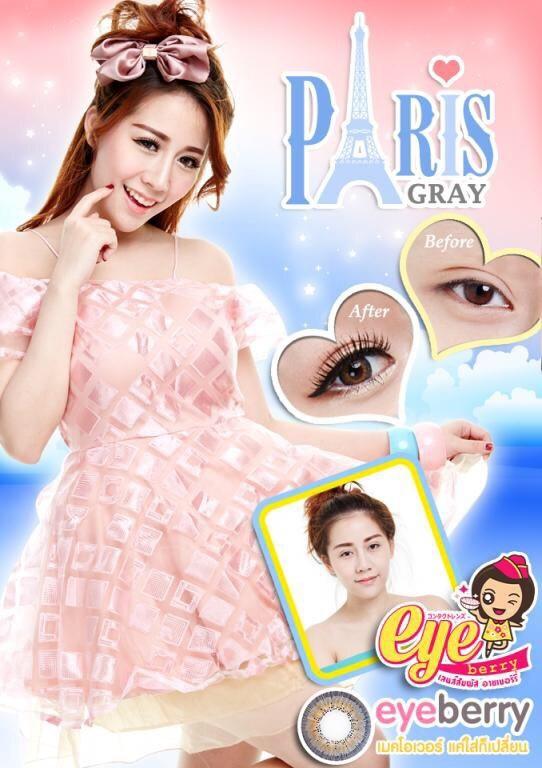 คอนแทคเลนส์สีเทาขนาดเท่าตา Paris Gray Dia.14 Eyeberry Famouslens.com