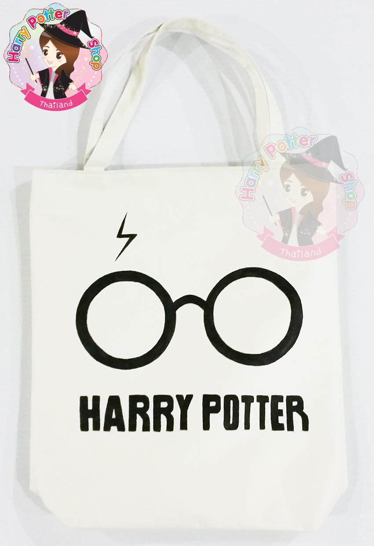 กระเป๋าผ้า ลายHarry Potter