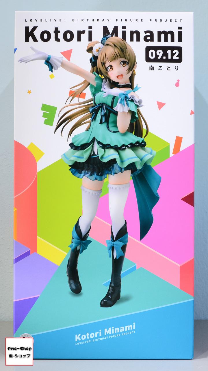 Love Live! School Idol Project - Minami Kotori - Birthday Figure Project