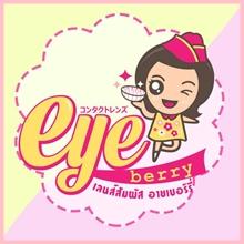 เลนส์สายตาสั้น สายตาปกติ นำเข้าจาดเกาหลี ของแท้ Eyeberry