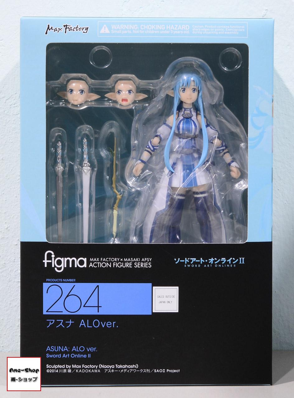 figma - Sword Art Online II: Asuna ALO ver.