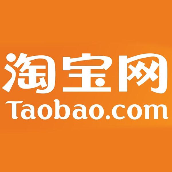นำเข้าสินค้าจีนมาขายในไทยให้ได้หลักแสนหลักล้านบาทต่อเดือน