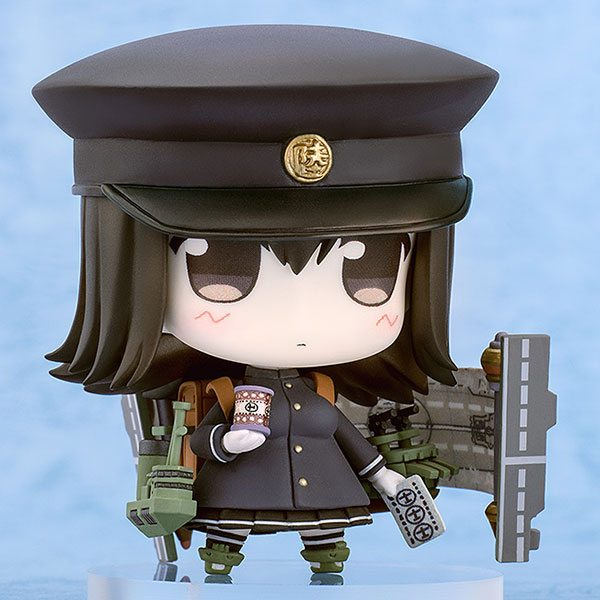 Medicchu - Kantai Collection -Kan Colle- Akitsumaru Kai(Pre-order)