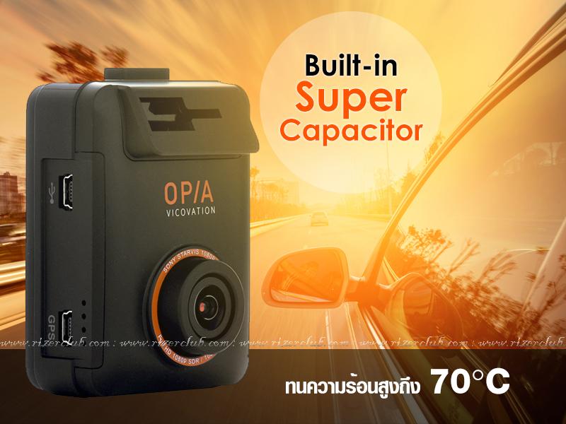 กล้องติดรถยนต์ Vico-Opia1 Built in Super Capacitor ทนความร้อนสูงถึง 70°C