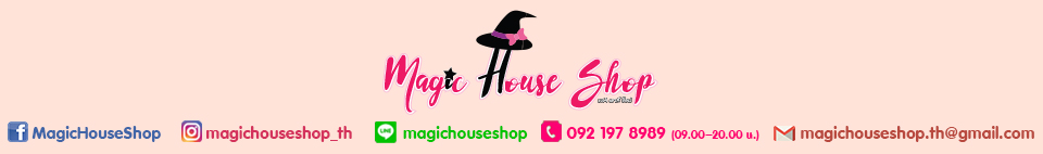 Magic House Shop