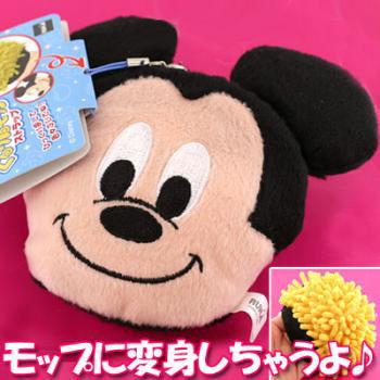 พวงกุญแจ Mickey Mouse ไซส์ใหญ่ เมื่อกลับด้านจะเปลี่ยนเป็นผ้านาโน ใช้ถูสิ่งของได้