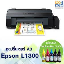 ปริ้นเตอร Epson L1300 พร้อมน้ำหมึก Sublimation