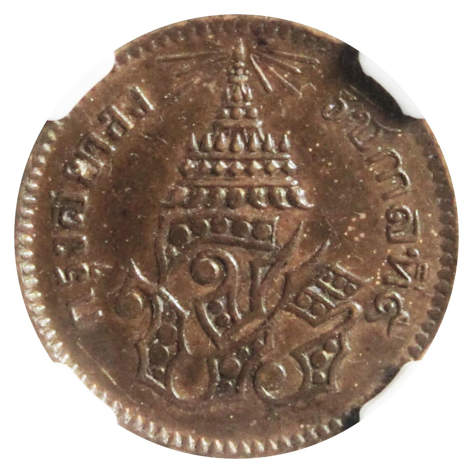 เหรียญกษาปณ์ทองแดง จปร. รัชกาลที่๕ ชนิดราคา หนึ่งโสฬส จศ.1236