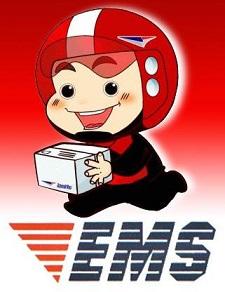 ส่งสินค้า EMS