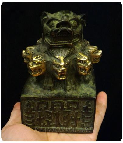 ตราปั๊มหรือตราประทับทองเหลือง รูปหัวสิงห์