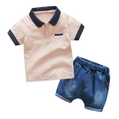 ID298- เสื้อ+กางเกง 5 ชุด /แพค ไซส์ 90-130