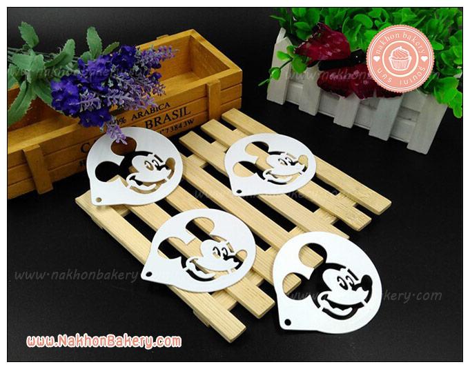 แผ่นโรยผงโกโก้ Stencils ตกแต่งหน้ากาแฟ ตกแต่งหน้าเค้ก ลายมิกกี้ เมาส์ mickey mouse