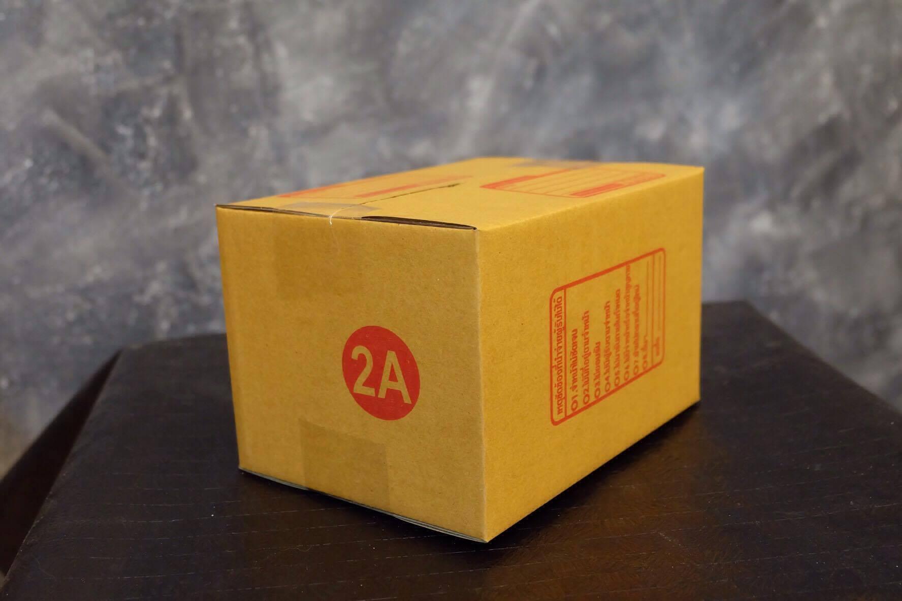 กล่องพัสดุ เบอร์ 2A (14x20x12 cm.)