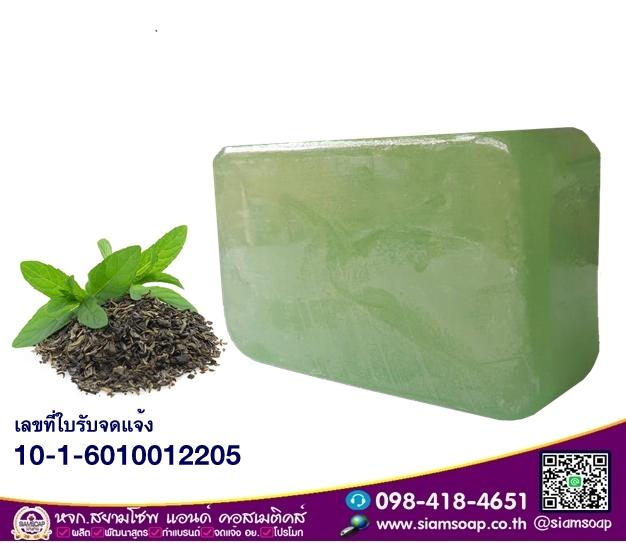สบู่กลูต้าผสมชาเขียว