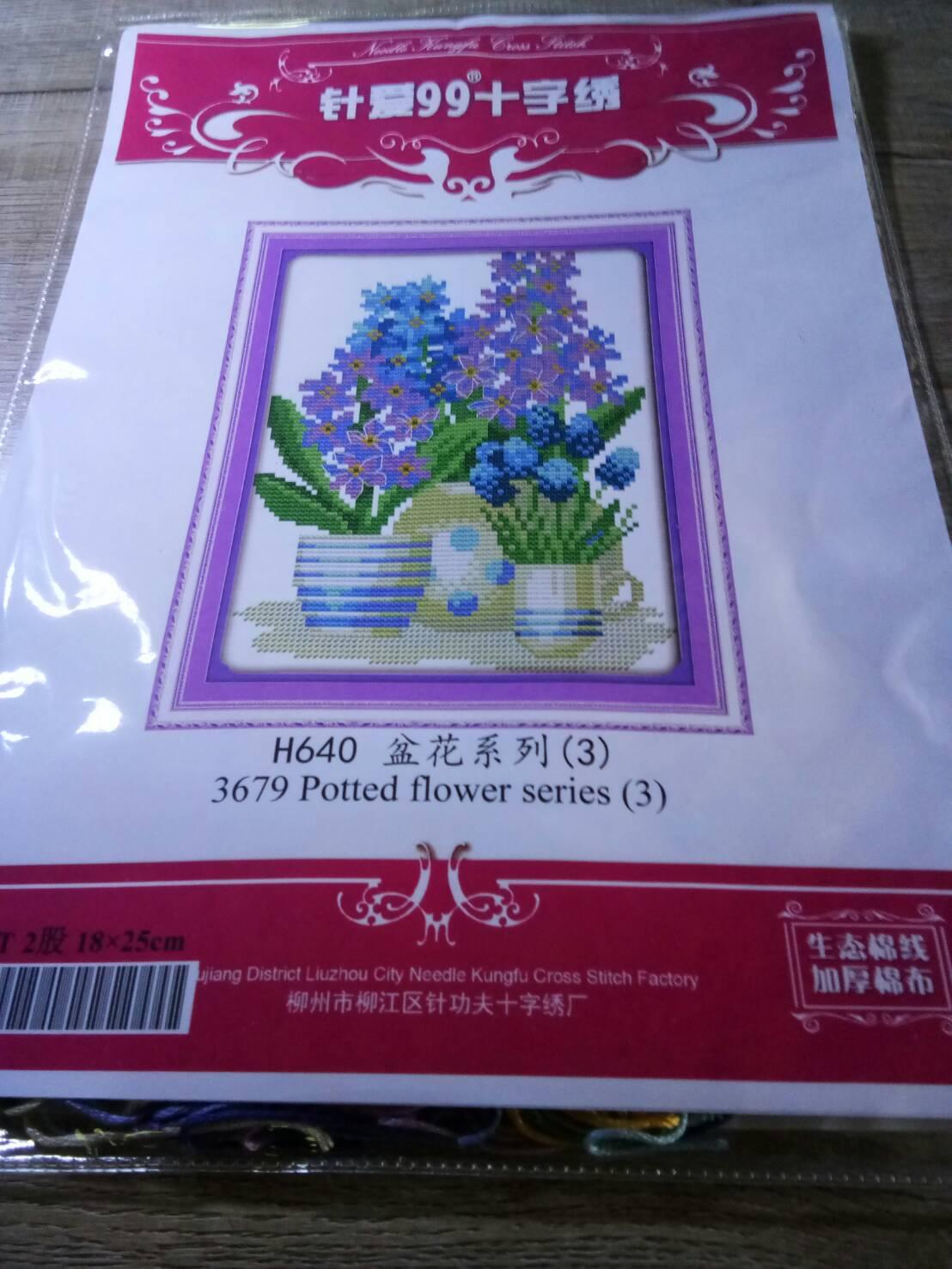 ชุดปักครอสติช ลาย ดอกไม้ ขนาด 18*25 ซม.ผ้าครอสติช 14 CT ไม่พิมพ์ลายปัก ไหมคอตตอน สี+ผังลาย+เข็ม (ส่งฟรี)